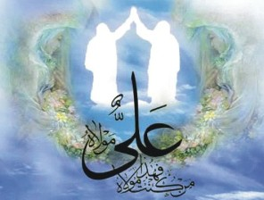 عید غدیر، بالارفتن دست امام علی توسط پیامبر