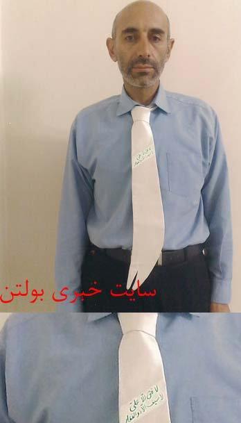 تصاویری که برای اولین بار بولتن نیوز از این کراوات اسلامی منتشر کرد!