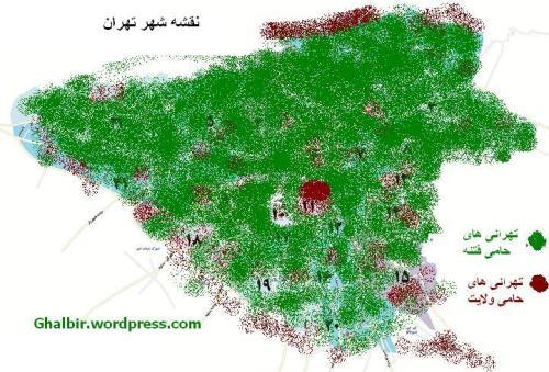 حامیان اندک فتنه بر روی نقشه تهران!