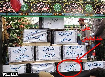 علی خدابخش، دانشجوی نخبه ی شریف سوار بر آخرین خودروی زمینی