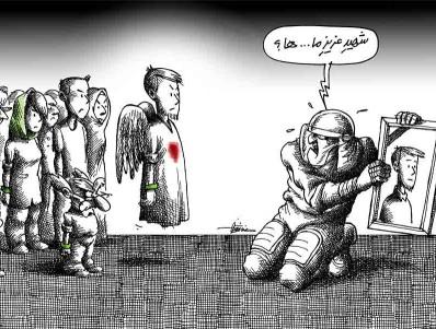 شهید دزدی/ مانا نیستانی