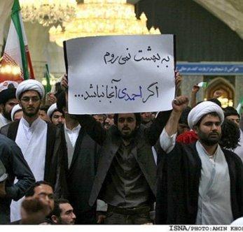 عکسی تلخ برای حامیان دیروز و دشمنان امروز احمدی نژاد!