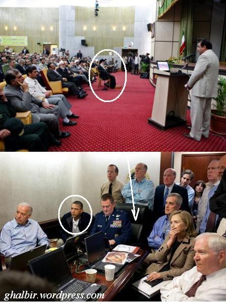 تفاوت خامنه ای با اوباما !