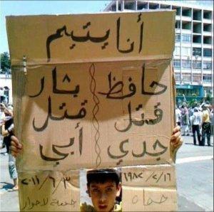 کارت پستال ارسالی از یک کودک سوری به خامنه ای!
