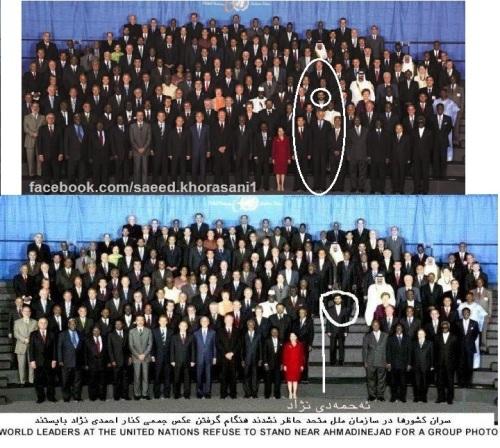 جعل عکس احمدی نژاد در جمع رهبران جهان، برای نشان دادن انزوای ایران!