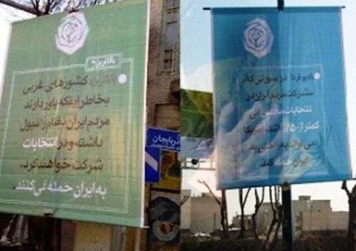 """روایتی از حضرت بالاترین برای ترساندن مردم: """"اگر در انتخابات شرکت نکنید، کشورهای خارجی به ایران حمله می کنند!"""""""